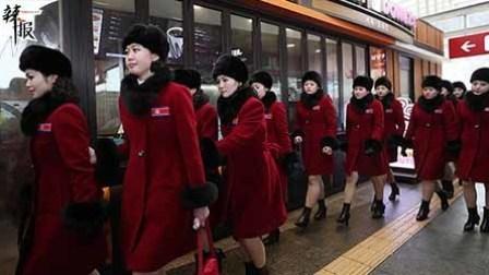 【整点辣报】朝鲜拉拉队抵韩/高铁专列/女子跳楼