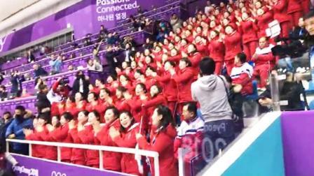 朝鲜美女啦啦队制霸看台 平昌冬奥赛场震撼助威