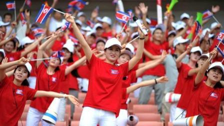 给韩国人点颜色瞧瞧! 朝鲜美女啦啦队魔性助威