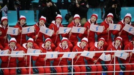画面太美! 朝鲜美女啦啦队为韩选手挥旗高喊: 我