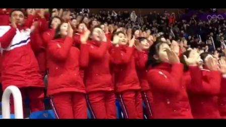 冬奥会: 朝鲜美女啦啦队火了! 奇特助威方式引起