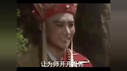 恶搞配音视频 唐僧师徒四人泡妞记