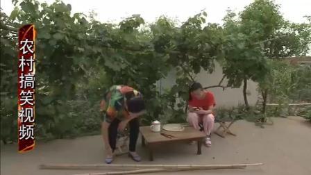二货结巴帮丈母娘架葡萄, 真搞笑!