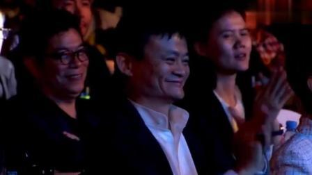 网友称模仿黄家驹最强女音《海阔天空》马云在台下为她鼓掌!