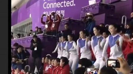 壮观, 平昌冬奥朝鲜美女啦啦队, 多角度看, 超越