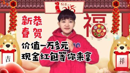 「大胃王阿伦」我在吃年夜饭前准备了巨额红包给你