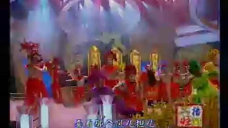 河北梆子戏歌钟馗嫁妹(彭蕙蘅)