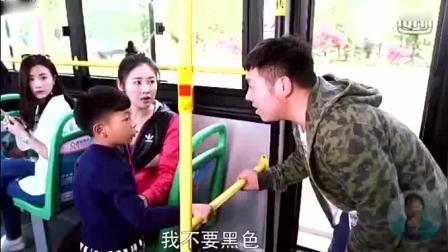 《陈翔六点半》亲爱的小朋友, 你爸爸在家吗?