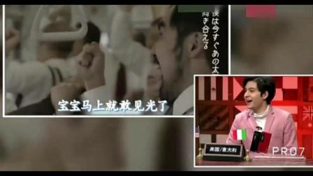 非正式会谈: 日本秃头广告太有创意! 假如全世界