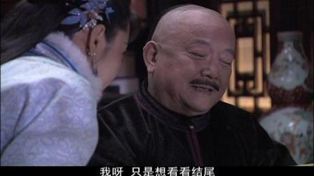 和珅在纪晓岚家住, 刘全来找和珅, 在外面学狗叫