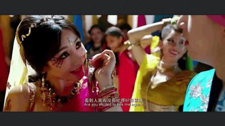 柳岩化身印度美女热舞, 狂撩唐森, 画面太美, 我