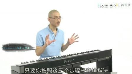 保卫黄河钢琴曲教学视频 哈农指法视频教程全集 汤普森简易钢琴教程3