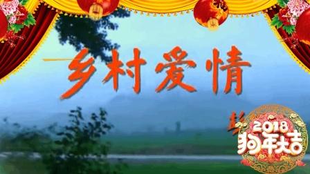 【牛人】囧闻一箩筐 刘能谢广坤打架上春晚 这是