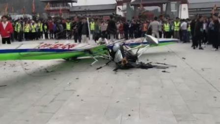 玉林一滑翔机坠落