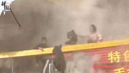 饭馆起火多人被困, 难忍浓烟2楼跳下