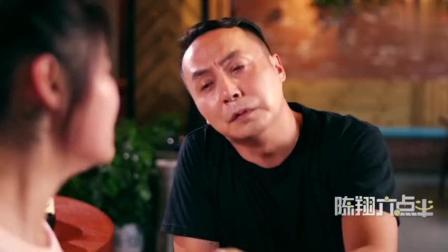 陈翔六点半: 茅台哥, 我实在吃不下了! 还有10个包