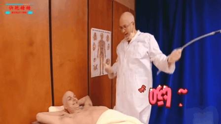 搞笑短视频: 国外恶搞神奇的快速吸脂手术!