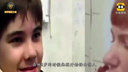 火星转世男孩, 拥有超科学家的天文知识, 还预言中国将拯救世界!