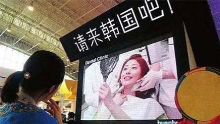 中国1月赴韩游客数狂跌