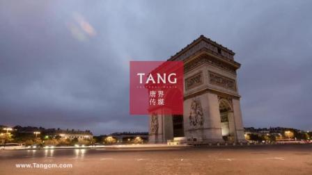 唐界传媒-法国凯旋门1080P超清商业创意广告延时