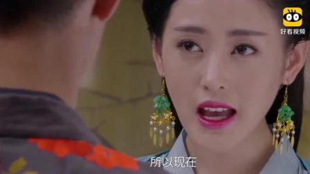 太子妃升职记: 张天爱的一段舞蹈, 成功引起了太子的注意