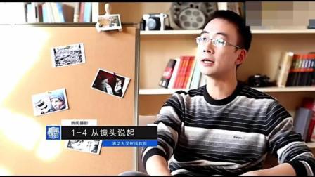 摄影 构图 教程_商业摄影教程 街拍_摄影教学视频