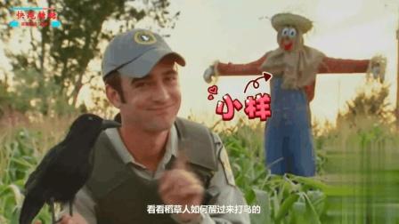 搞笑短视频: 看看国外的稻草人如何恶搞游客的
