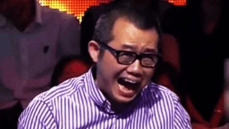 《爱情保卫战》女孩一上台涂磊就问: 你有男朋友吗? 全场男生都笑了!