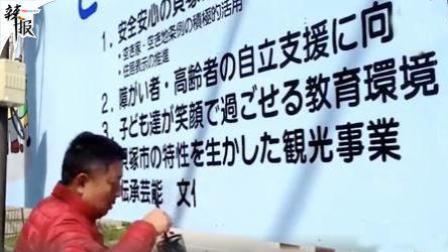 日本手写展板人现逆天手写