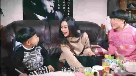 陈翔六点半 老婆亲自示范, 儿子立刻明白!