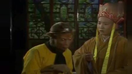 西游记恶搞配音之唐僧师徒蹭饭