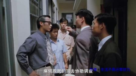 1974年香港廉政公署開始徹底清理警隊貪污人員