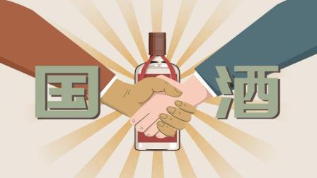 同样是烈酒, 为啥爱喝威士忌的西方人接受不了白酒?