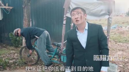 陈翔六点半: 大爷你骑车真是专业, 哪里有障碍物