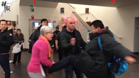 加拿大华裔男子踹飞老人后逃跑