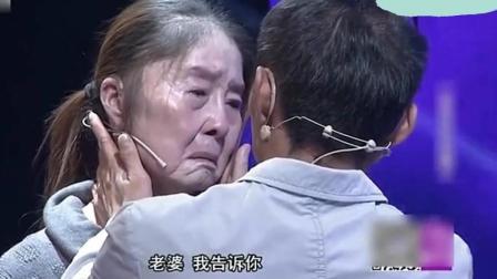 28岁女孩一夜变80老太, 丈夫下跪求不要离开, 涂磊泪流满面