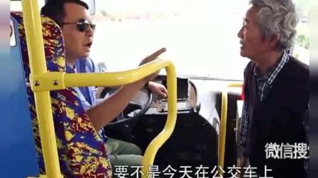 陈翔六点半: 公交车上拳脚施展不开, 有能耐下来