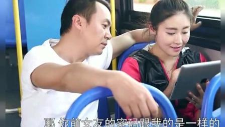 陈翔六点半: 六点半公交车搞笑大合集