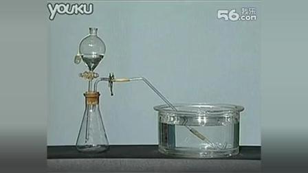 初中化學實驗視頻——第二章——第三集分解過氧化氫制取氧氣