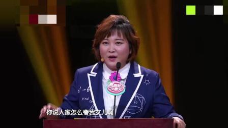 贾玲曝聚会糗事, 被催婚, 被同学推销保险!