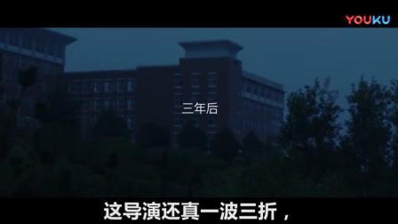 最喜欢的唐唐说电影-最给力的萌妹子 超雷国产片