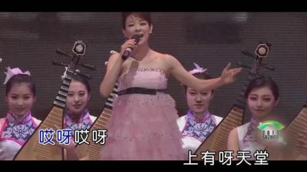 朱虹-《苏州好风光》, 苏州市市歌