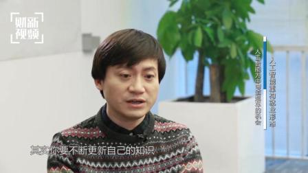 郭盛: 保持创造性学习能力才能不被机器取代