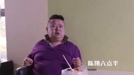 陈翔六点半: 你妹大爷用韩国手机被炸了!