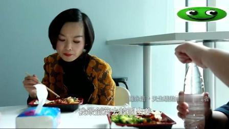 罗永浩抽自己表情视频微图片动态信撩妹表情包嘴巴图片