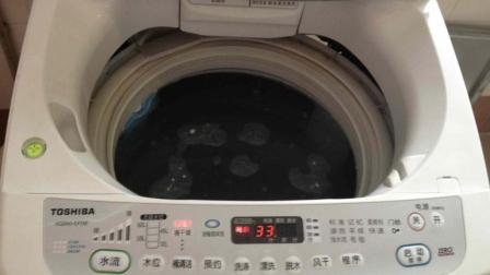 洗衣机几个月不洗比马桶还脏, 教你一招3年不用清洗, 方法太好了