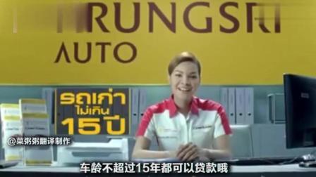 泰国创意广告: 《鬼影》, 泰国的鬼终于露面了