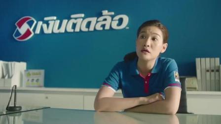 泰国创意搞笑广告 - 找巫师不如买保险!