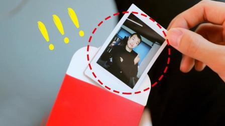 员工在开工红包里拿到神秘照片, 老板要花大价钱