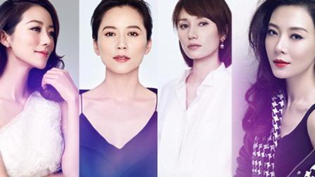 女人的品格: 俞飞鸿、袁泉、陈数、韩雪携手胡歌刘昊然!